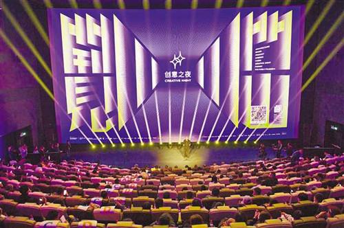 中国设计星 奖项
